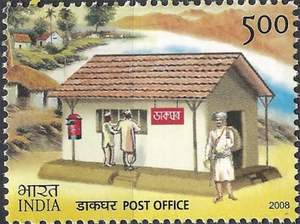 Post office on an Indian stamp